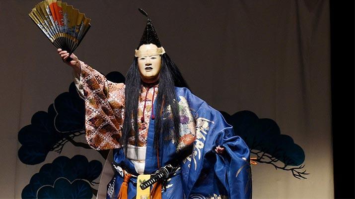 the-warrior-atsumori