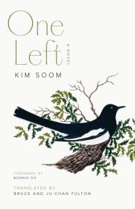 One Left translated by Bruce and Ju-chan Fulton (2020)