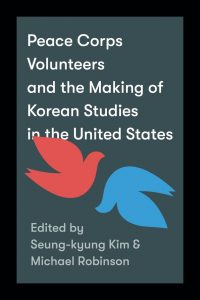 Peace Corps Volunteers and the Making of Korean Studies in the United States contributions by Bruce Fulton and Don Baker (2020)