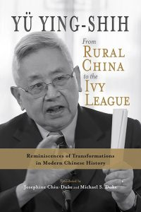 From Rural China to the Ivy League: Reminiscences of Transformations in Modern Chinese History co-translated by Josephine Chiu-Duke and Michael S. Duke (2021)